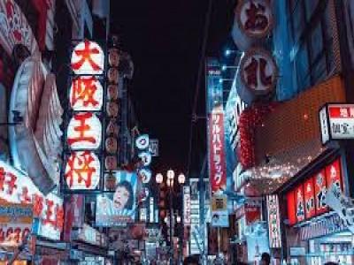 Các trường Nhật ngữ khu vực Osaka