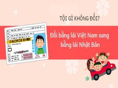 Các bước đổi bằng lái xe máy Việt Nam sang bằng Nhật Bản