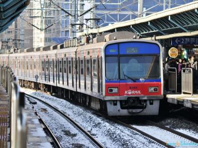 Hướng dẫn cách đi tàu điện ngầm tại Hàn Quốc