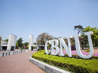 Đại Học Quốc Gia Chonbuk - Khu vực Jeonju