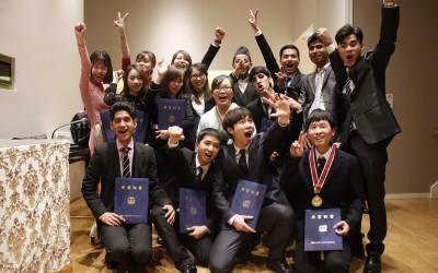 Du học Nhật Bản sau khi tốt nghiệp THPT 2019